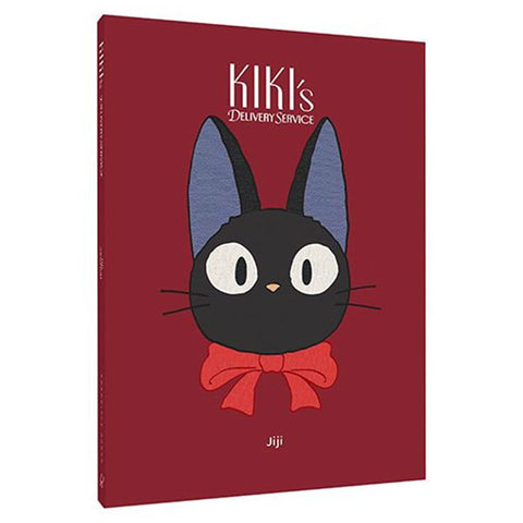 Jiji Plush Journal