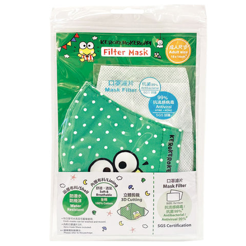 ADULT SIZE - Keroppi Polka Dot Filter Mask