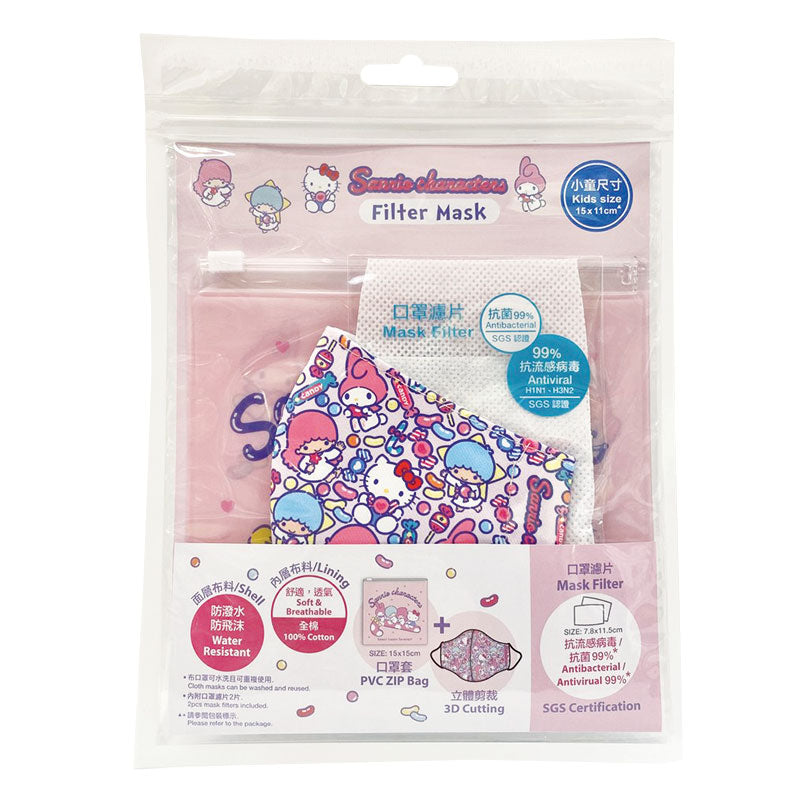 KIDS SIZE - Sanrio Pink Candy Filter Mask with Bag