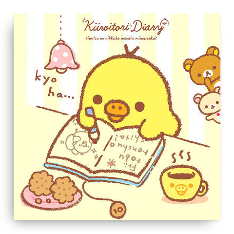 Kiiroitori Diary Canvas Art Print