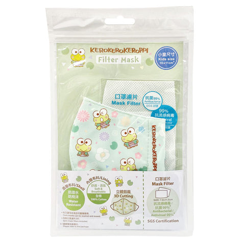 KIDS SIZE - Keroppi Flowers Filter Mask