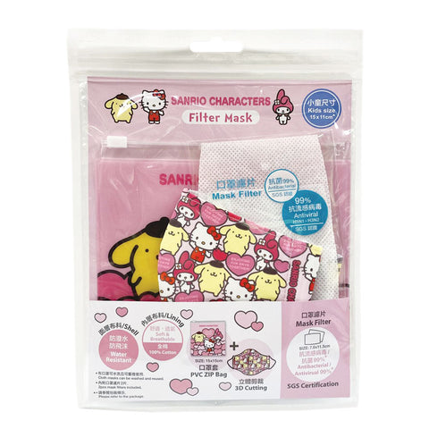 KIDS SIZE - Sanrio Pink Heart Fun Days Filter Mask with Bag