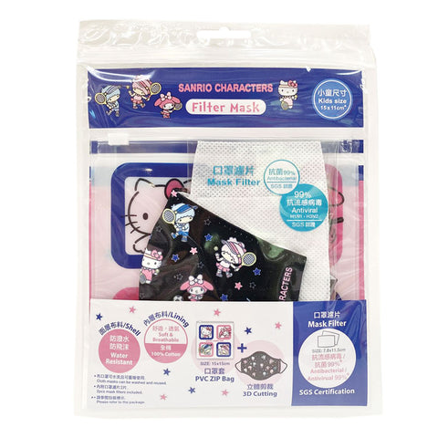 KIDS SIZE - Sanrio Black Tennis Filter Mask with Bag