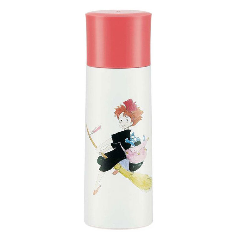 Kiki Watercolor Stainless Steel Bottle