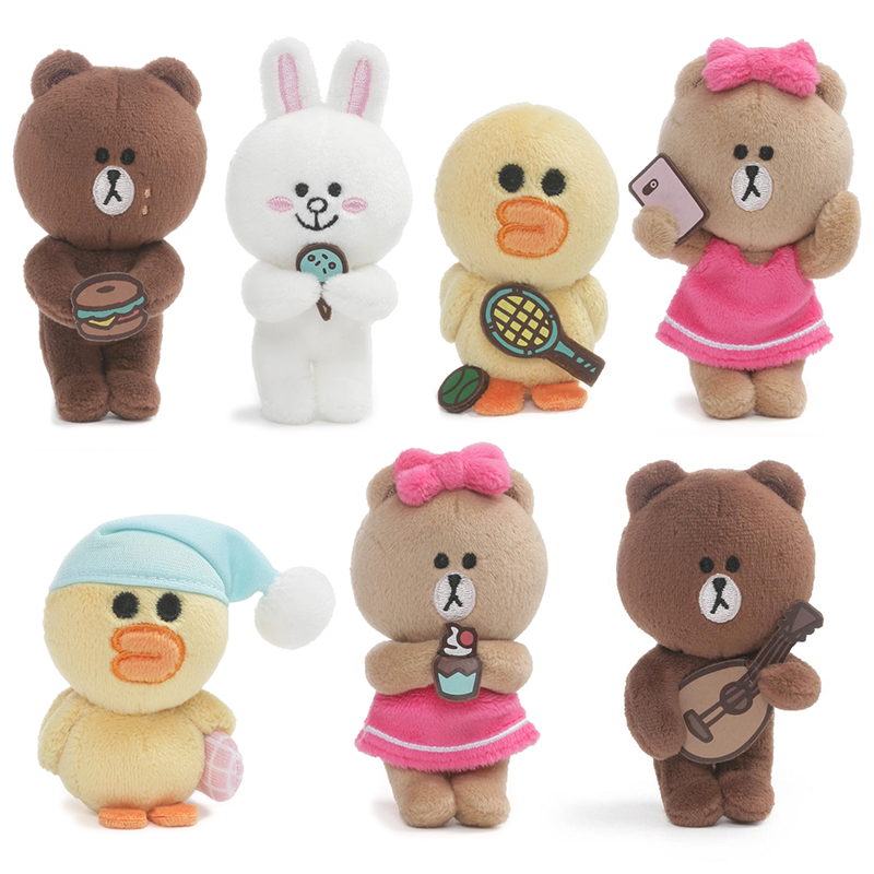 Line Friends Series 1 Plush Blind Box