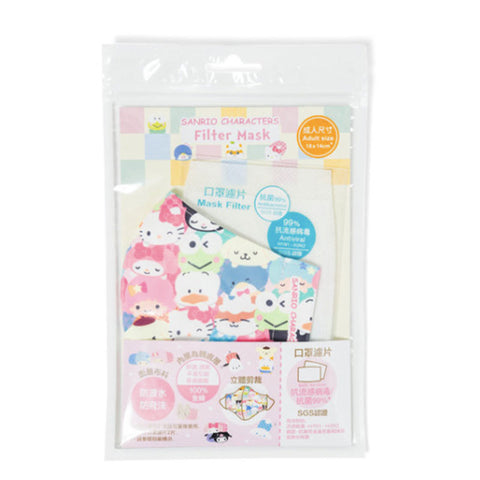 ADULT SIZE - Sanrio Characters Filter Mask