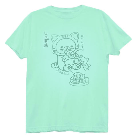 Rilakkuma Yummy Fish Mint Tee