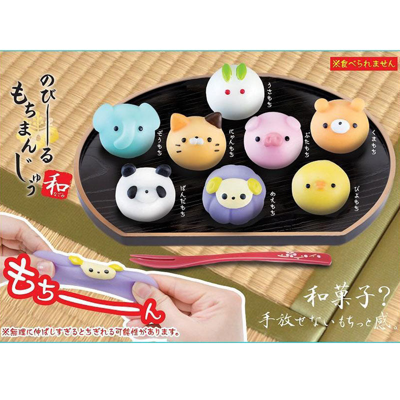 Gummy Animals Squishy Blind Box