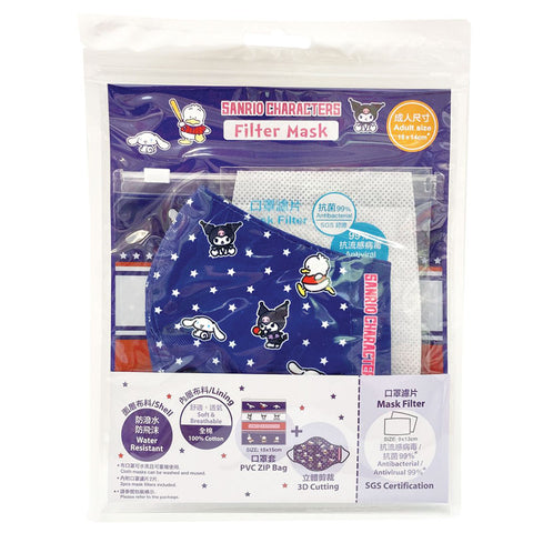 Sanrio Navy Sports Star Adult Filter Mask with Bag