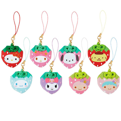 Sanrio Strawberry Fortune Charm