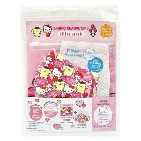 Sanrio Pink Heart Fun Days Adult Filter Mask with Bag