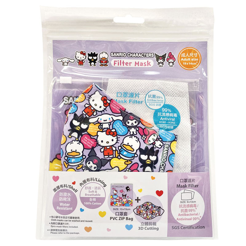 ADULT SIZE - Sanrio Purple Fun Days Filter Mask with Bag
