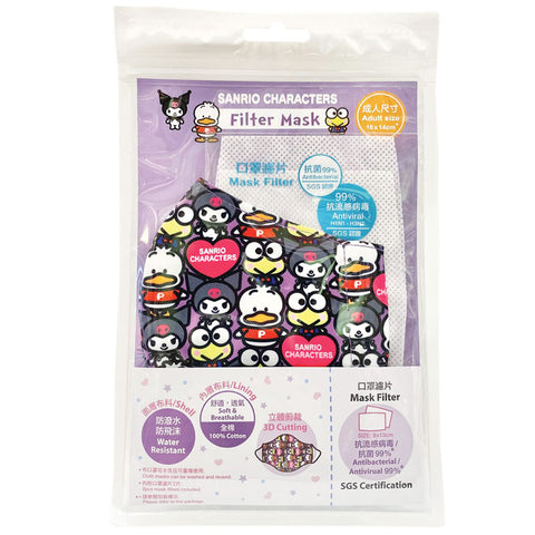 ADULT SIZE - Sanrio Characters Heart Purple Filter Mask