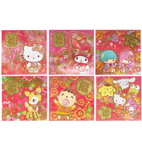 Sanrio Character Red Envelope Set