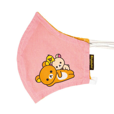 Adult Rilakkuma Pink Face Mask