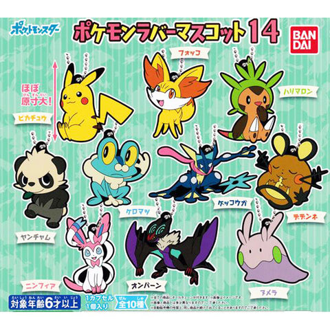 Pokemon Rubber Mascot Series 14 Gashapon Capsule