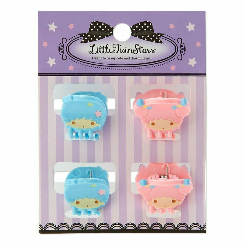 Little Twin Stars 4 Pack Mini Hair Clips