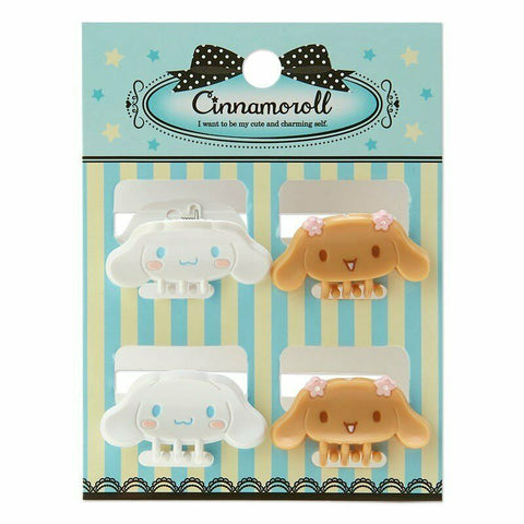 Cinnamoroll 4 Pack Mini Hair Clips
