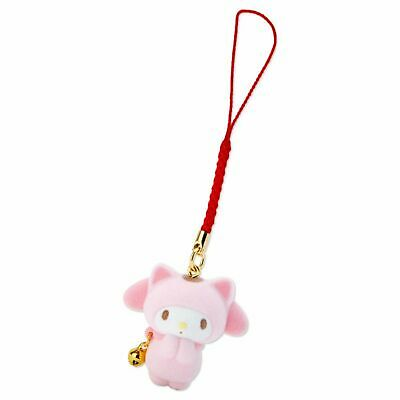 My Melody Flocked Lucky Charm