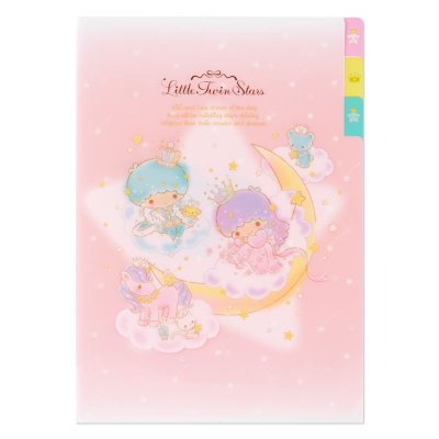 Little Twin Stars Royal Clear File