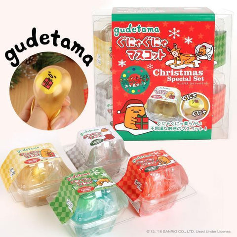 Gudetama Christmas Squishy Egg Set