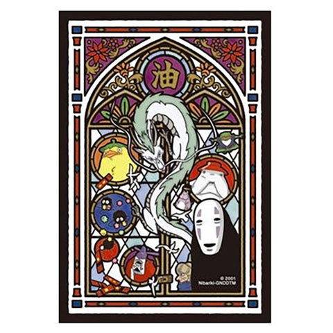 Spirited Away Mini Art Crystal Jigsaw Puzzle
