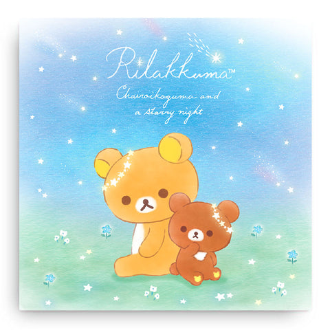 Rilakkuma Starry Night Canvas Art Print