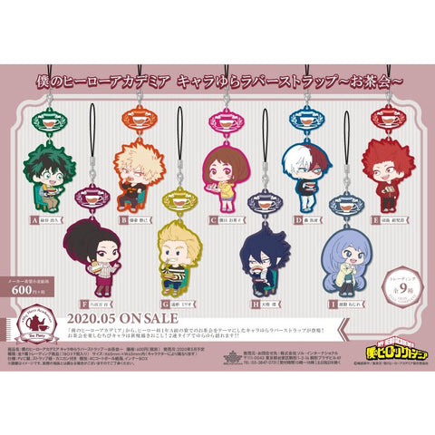 My Hero Academia Chara Yura Tea Party Rubber Strap Blind Bag
