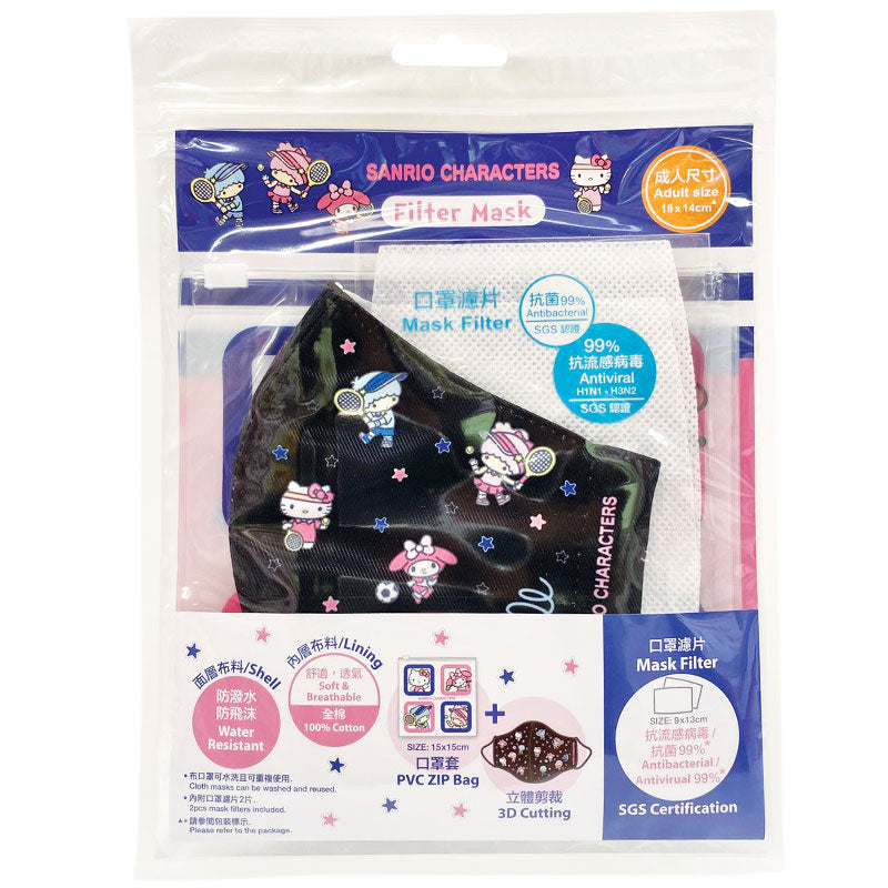 ADULT SIZE - Sanrio Black Tennis Filter Mask with Bag