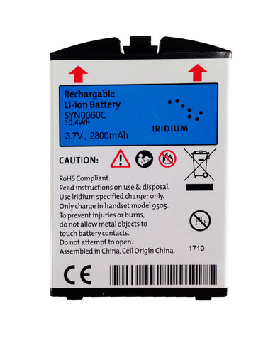 Iridium 9505 Rechargeable Battery