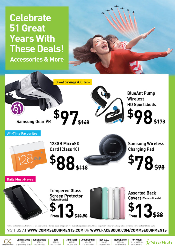National Day StarHub Accessories Sale 2016