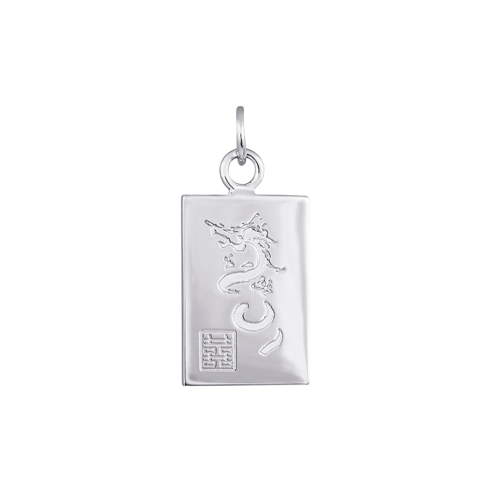 Silver Dragon Pendant, no chain | Available now at The Mint Republic