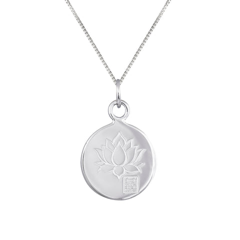 Lindi Kingi Deluxe Lotus Pendant Silver (with chain ) | Available at The Mint Republic