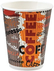 Design Cups - Coffee Groove Cups
