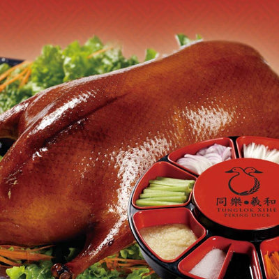 TungLok XiHe Peking Duck (Orchard Central)