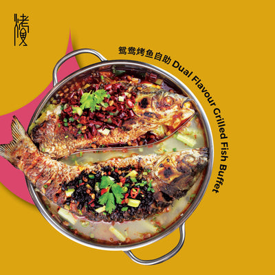 Chong Qing Grilled Fish (Bugis) - Up to 50% Off Dual Pot Buffet