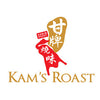 Kam's Roast - Whole Roast Duck