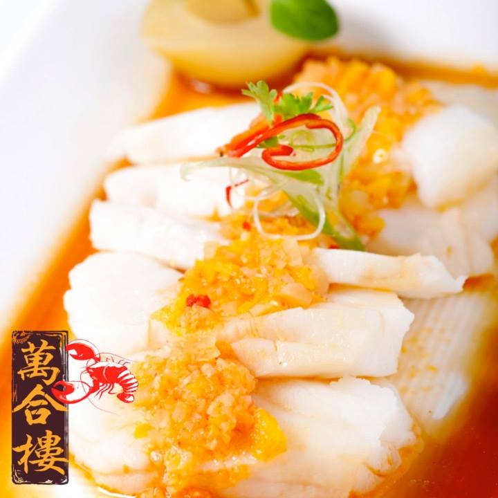 Salted Turnips Cod Fish ($29.90/$46.90)