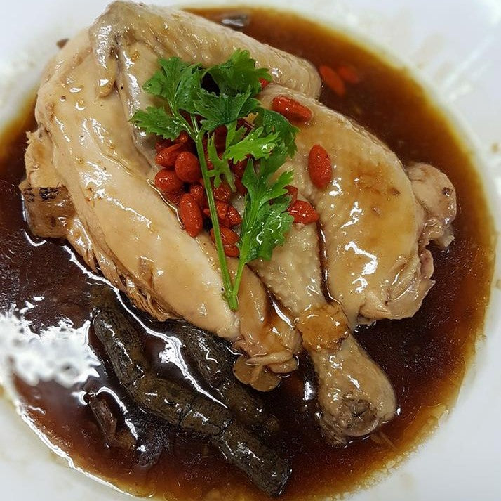 Steamed Herbal Chicken
