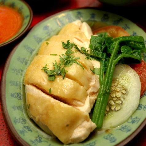 Hainanese Chicken Rice ($25)