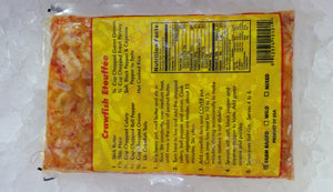 Louisiana Crawfish Tail Meat - Katies Seafood Market