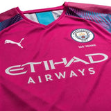 Manchester City 19/20 Goalkeeper Away LS Jersey Personalized Jersey TNT Soccer Shop