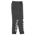 No Justice No Peace Skinny Joggers