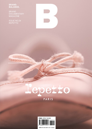 B: Brand Magazine Issue #24 Repetto
