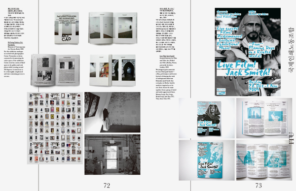 Graphic Magazine #14; Work and Run