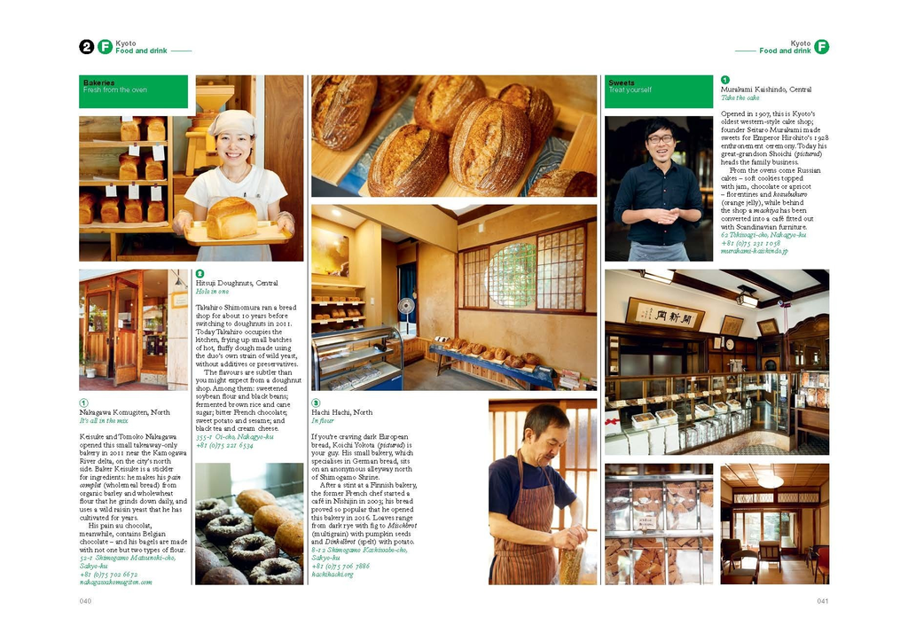The Monocle Travel Guide Series: 27 Kyoto