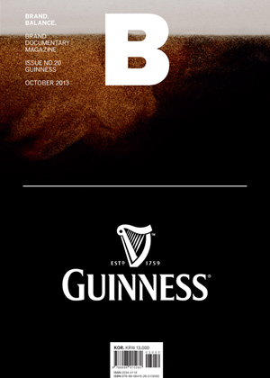 B: Brand Magazine Issue #20 Guinness
