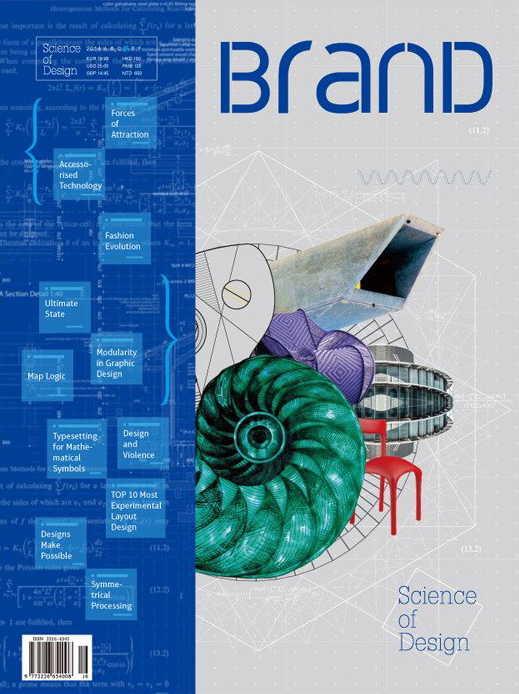 BranD Magazine #16 Science Of Design