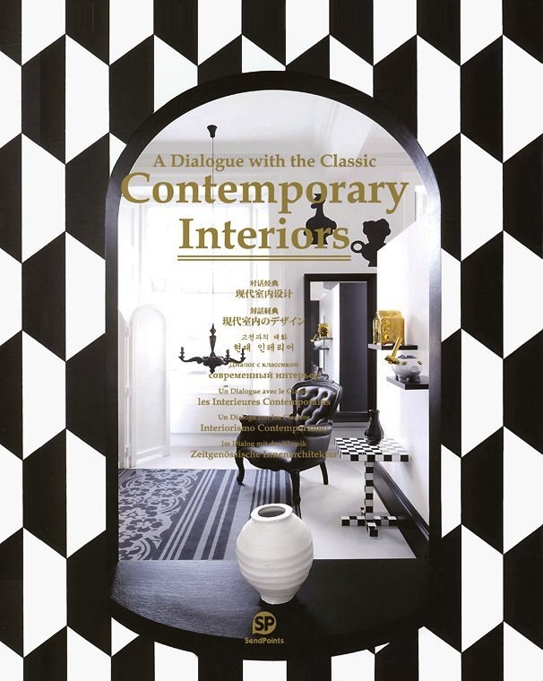 A Dialogue with the Classic Contemporary Interiors