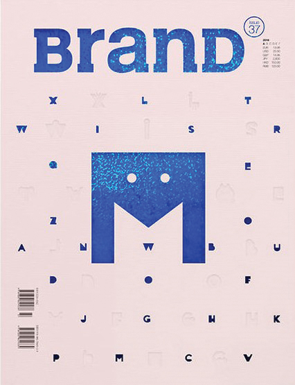 BranD Magazine #37 Just My Type